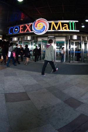 Coex Mall 1/1 by Tripoto