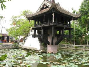 One Pillar Pagoda 1/8 by Tripoto