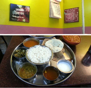 Swetha Lunch Home 1/1 by Tripoto