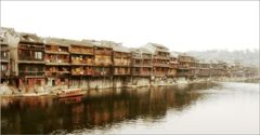 Fenghuang 1/1 by Tripoto