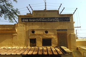 Sangareddy Jail Museum: A 219-Year-Old Jail You Can Rent For Rs. 500 Per Night In Telangana