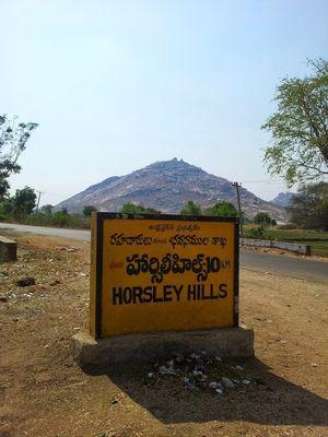 Horseley Hills: Weekend Getaway from Bangalore