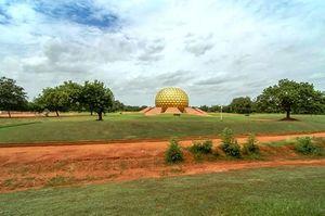 Auroville Visitor's Centre 1/3 by Tripoto