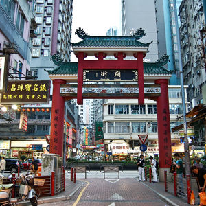Hong Kong by a Solo First time Backpacker