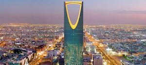 Visit the country less visited   Riyadh - Kingdom of Saudi Arabia