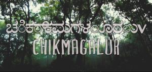 Monsoon Ride to Chikmagalur | Exploring Jhari Falls and Baba Budangiri