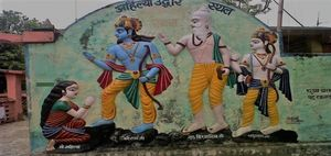 Darbhanga And Its Ramayana Connection