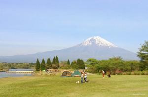 Tokaidu, Fuji and West Tokyo, Japan