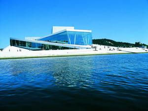 Operahuset (Oslo Opera House) 1/1 by Tripoto