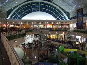 Shopping Iguatemi Fortaleza - Avenida Washington Soares 1/1 by Tripoto