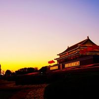 Gate of Heavenly Peace (Tian'an Men) 3/5 by Tripoto