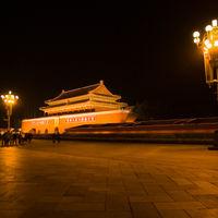 Gate of Heavenly Peace (Tian'an Men) 2/5 by Tripoto