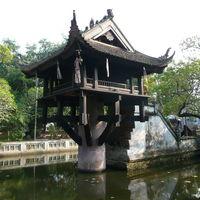 One Pillar Pagoda 4/8 by Tripoto