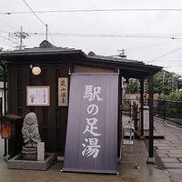 Kyoto Japanese Restaurant 2/2 by Tripoto